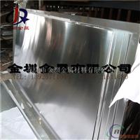 5052工业铝板 镜面铝板 保温装饰铝板