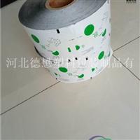 粉劑鋁箔包裝復合膜生產廠家品質保證