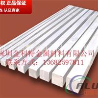 国标环保铝方棒,6061铝合金方棒