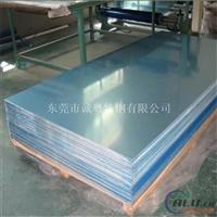 1B95铝合金 耐蚀性可塑性能高