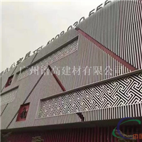 外墙型材铝方通挂壁幕墙铝方通
