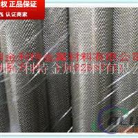环保6063拉花铝棒,进口7075铝合金棒