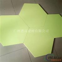 六边形形铝扣板(加油站专用防风铝扣板)