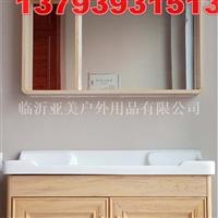 新款浴室柜型材生产厂家