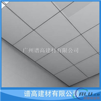 常规室内天花装饰铝扣板 集成吊顶铝天花