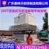 冷却塔价格300T冷却塔改造
