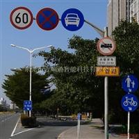 交通指示牌厂家供应各类标志牌及报价