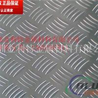 五条筋花纹铝板,防滑铝板现货
