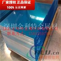 国标6063氧化铝板,指针型铝板现货