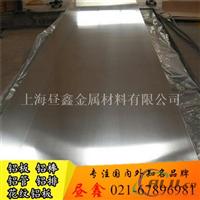 江苏2A06中厚铝板 附材质证书