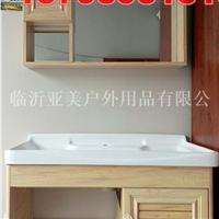 浴室柜型材全铝家居