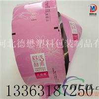 蜂蜜鋁箔包裝復合膜+粉劑復合膜定制