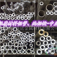 抗蚀性高工业用6061铝镁合金铝板