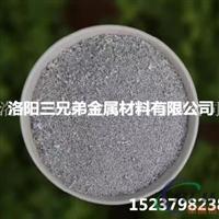 铁合金公用铝粉金属铝粉