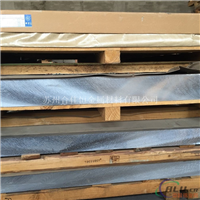铆钉用2A10铝板成分性能