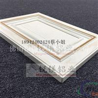 铝合金橱柜 铝合金橱柜型材