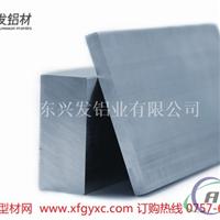 兴发铝业定制铝排60636061铝排