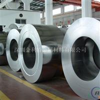 5052铝带多少钱公斤?