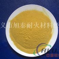 聚合硫酸铁的产品介绍