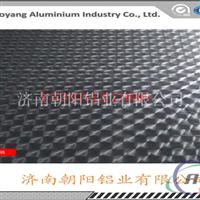 磨花铝板成批出售厂家价格