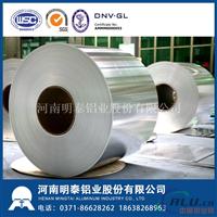 明泰1060铝卷畅销  专业的铝板卷生产厂家