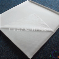 贵州对角冲孔铝扣板  冲孔铝扣板厂家直销