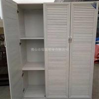 全铝家具铝材 全铝家居铝材 家具定制