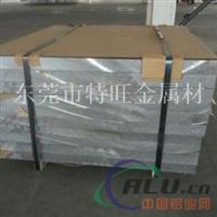 6070铝合金板6系AL铝板价格
