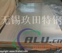 鄂州铝板ly12 7075铝板