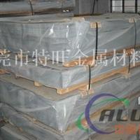 现货6101铝板批发价格