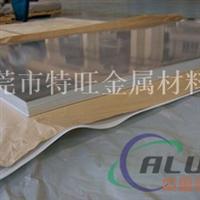 6063A高硬度氧化铝板6063A自动化机械零件