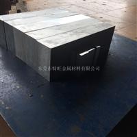 6082热处理铝板模具制造专用