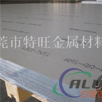 6A02挤压深冲铝板