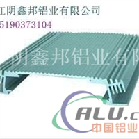 工业铝型材散热片