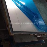 6A51拉伸铝板含税价格