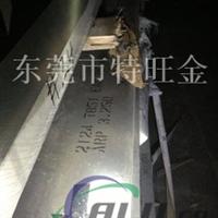 AL6101A高强度导电铝板