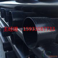 热销 热浸塑钢管的厂家180型号价钱