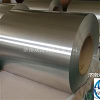 保温铝板用哪些厚度的更合适?保温工程专用