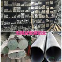 4043厚壁铝管4043铝管价格