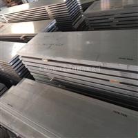 超硬铝板7A04高强度铝板