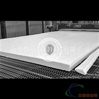 1260硅酸铝毯