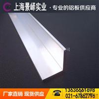 606150527075铝板压花铝板――技术标准