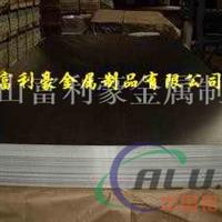 销售现规格型号5250铝板、铝镁合金行情