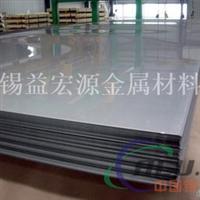 今日5010铝板价格&5010铝板性能