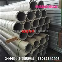 1070铝塑管1070铝塑管价格多少?