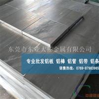 进口超宽铝板 6061-T651高硬度铝板