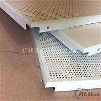 600板优质冲孔铝扣板