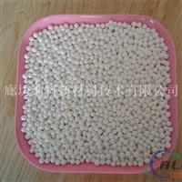 定制活性氧化铝小颗粒2-3mm