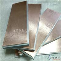 铜铝复合垫片 铝基板复合 铜铝复合板厂家