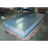 销售现规格型号5252铝板、铝镁合金行情
